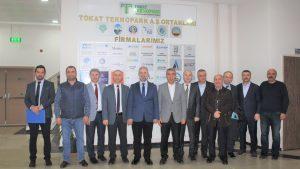 Rektörümüz Prof. Dr. Bünyamin ŞAHİN'in Teknopark Ziyareti