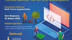 Tokat Hackathon Yarışması 27-28 Nisan'da yapılacaktır.